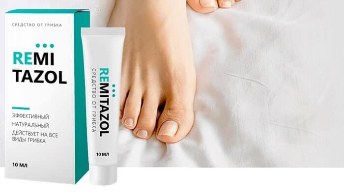 ремитазол от грибка ног