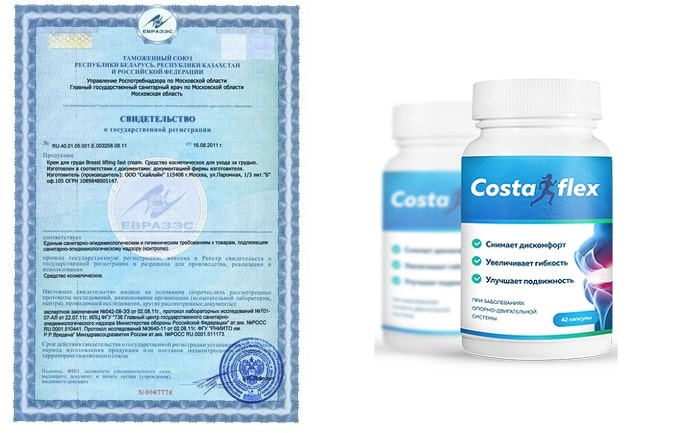 сертификат соответсвия на костафлекс