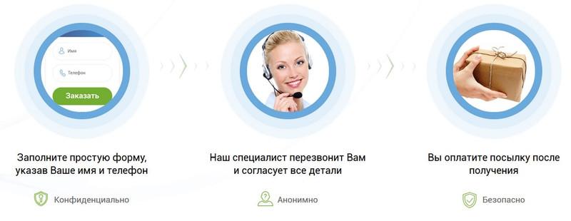 как заказать костафлекс на официальном сайте