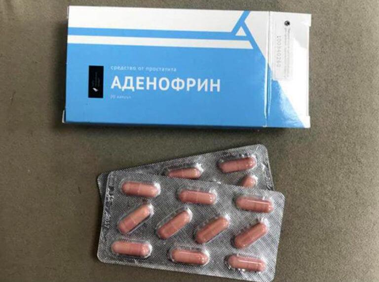 аденофрин оригинальная упаковка