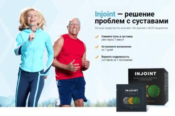 Injoint гель пластырь для суставов
