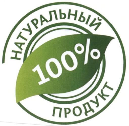 leptigen meridian diet 100% натуральный продукт